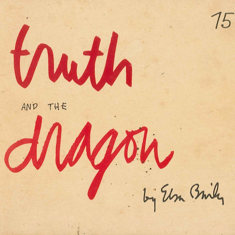 truthdragon